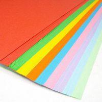 得力彩色A4复印纸 彩色复印纸 80g复印纸彩色打印 彩色纸