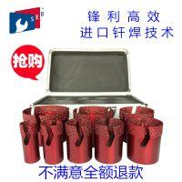 红色M14金刚石钎焊开孔器套装石材大理石瓷砖玻璃开孔器开孔钻