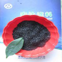 供应宏达空气净化椰壳活性炭纯净水、 室内空气过滤专用椰壳活性炭