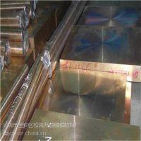 国产Qbe2高硬度铍铜棒-铍青铜棒10/12/13mm