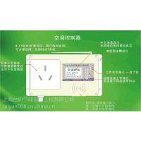 台研节能TCD605A智能空调管理系统