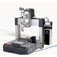 供应全自动焊锡机器人设备