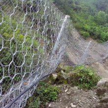 GPS2型主动防护网_边坡加固钢丝绳网(隆恩)