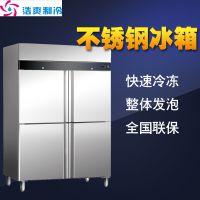 供应商用星级酒店用的厨房陈列柜,上海酒店冷藏展示柜多少钱一台