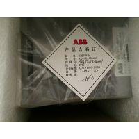 ABB TB4680E03