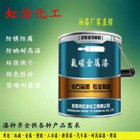 无机硅酸锌底漆 车间预涂底漆 虹涂漆 环保油漆 低压机油漆高温机油漆二成份破泡机