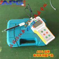 ADG手持式电导率仪 电导率仪介绍
