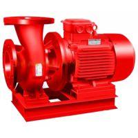 西安消防泵XBD-ISW卧式消防泵放心省心 【西安南方泵业】