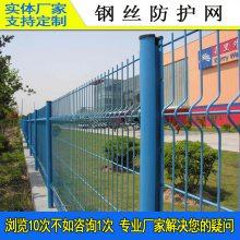 揭阳服务区铁丝网厂家 电站护栏网 佛山工业区桃型柱护栏