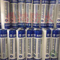 聚乙烯丙纶高分子防水卷材多少钱鼎鸿
