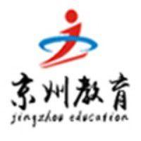 河南京州教育2018年上半年教师资格证考试培训正在报名中