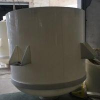 立创厂家供应塑料挂式搅拌釜PP挂壁反应罐聚丙烯搅拌桶可定做焊接储槽反应釜设备