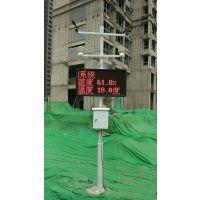 上海扬尘实时在线监控系统 工地扬尘监测设备
