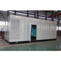 康明斯600kw千瓦柴油机组 配移动电站防雨罩拖车 电调系列自启动