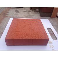 深圳市烧结砖 透水砖 面包砖广场砖厂家直销
