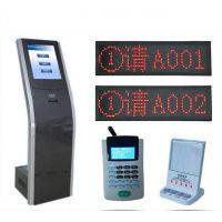银行医院电信移动电网营业厅排队叫号系统排队叫号机