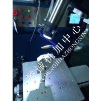 数控加工雕刻 激光焊接 普铣