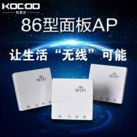 ET953N面板式无线AP