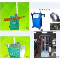 集天机电缝焊机 剪板机 通风管 弯头机 制桶设备