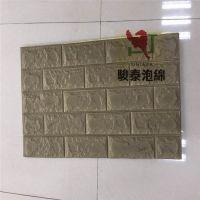厂家 自粘泡绵墙砖 XPE热压3D 仿真防撞墙纸