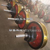800160起重机车轮组 卫华行车轨道轮组 加工定做超重型万向轮