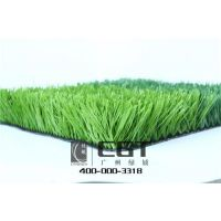 拼装草|广州绿城|拼装草厂家直销