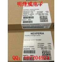 74LVC244APW 缓冲器和线路驱动器 Nexperia