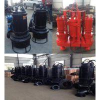 中国泵城直供-潜水搅拌泥浆泵,耐磨渣浆泵,潜水泥沙泵