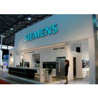 SIEMENS西门子授权黑龙江省一级代理商(plc模块 触摸屏 电缆线)