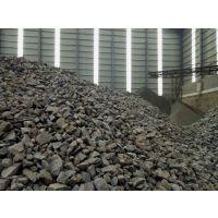 供应江苏 安徽优质岩棉材料-玄武岩 (Basalt)