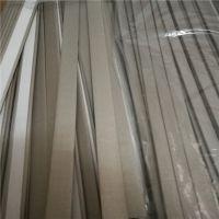 黑白色EVA泡棉38度泡沫板材包装材料海绵胶带防损防撞垫