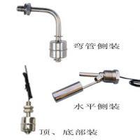 小型浮球开关 液位控制器 饮水机,食品机械,空油压机,明柏电子,印染浮球控制器
