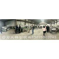 山东豆制品设备厂,豆制品生产设备厂家供应豆制品加工机器型号全