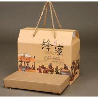 南阳做蜂蜜包装箱礼盒厂哪家好?当选凝澜纸制品