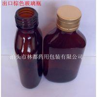河北林都供应棕色玻璃瓶