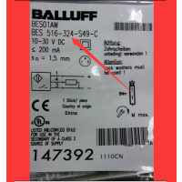 实拍图ALLUFF/巴鲁夫BES516-300-S135-S4-D直销