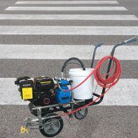 普航道路划线机 手推式冷喷划线机 常温划线机 厂家