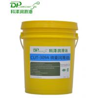 科泽DP厂家直销微量润滑切削油CUT-309A 铜铝棒材切削油 免费取样
