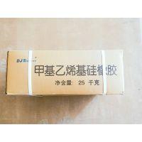 超低价供应南京东爵混炼硅胶 70度硅橡胶原料 耐高溫抗老化硅胶原料
