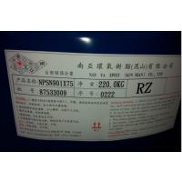 代理商冲量销售南亚树脂npel-128低价现货