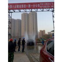 新疆工地洗车机价格 乌鲁木齐工地洗车机厂家定制