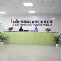 赫弗德自动化科技(深圳)有限公司