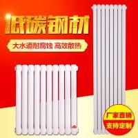 春光牌 质量保证 钢制暖气片 钢6柱 厂家直营