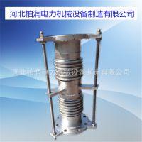 柏润 不锈钢 大位拉杆补偿器 小拉杆补偿器 金属波纹管膨胀节 支持设计加工