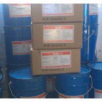 沈阳开姆洛克213 注塑型聚氨酯热硫化胶粘剂