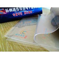 高透明导热硅胶片拉力好弹性好,韧性大苏州速传导热