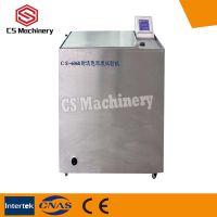 GB/T3921.1耐水洗色牢度试验机纺织品耐洗耐干洗耐缩水色牢度试验