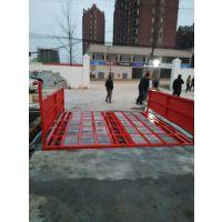 工程车辆自动洗轮机厂家供应
