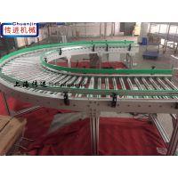 上海传进供应科研展示输送机,U型滚筒输送机