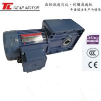 厦门东历电机TL5080-1500-200S3B三相异步电动机4级轴上型涡轮减速电机